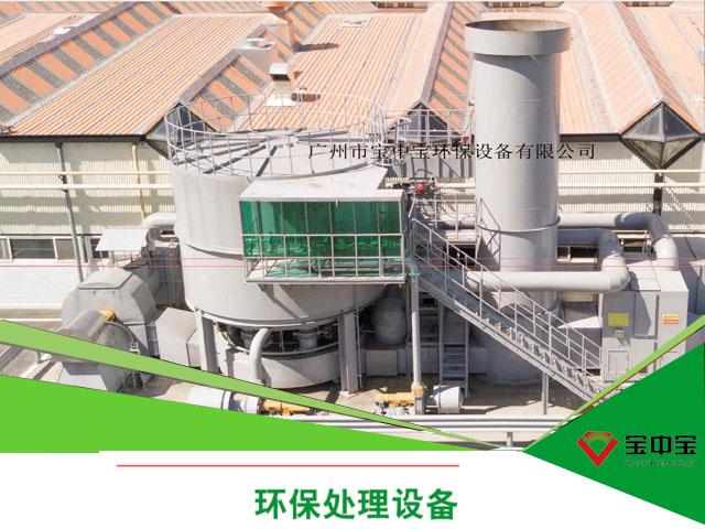 案例一:RTO蓄热式热氧化炉与溶剂浓缩设备案例