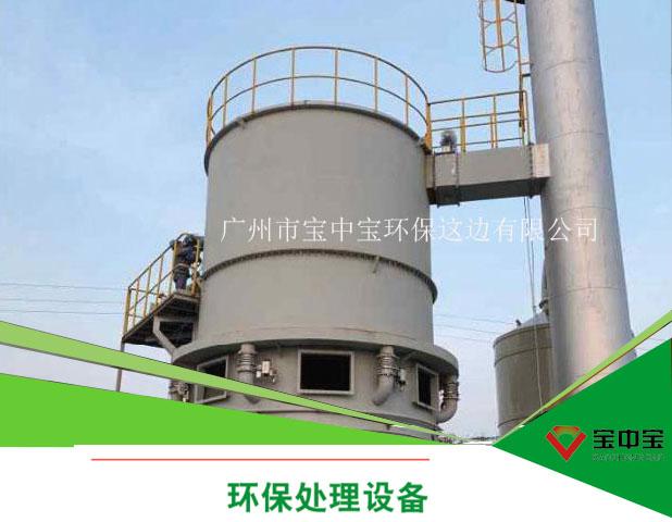 案例四:RTO蓄热式热氧化炉与溶剂浓缩设备案例