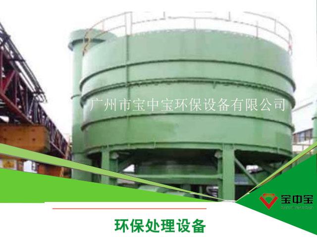 案例二:RTO蓄热式热氧化炉与溶剂浓缩设备案例