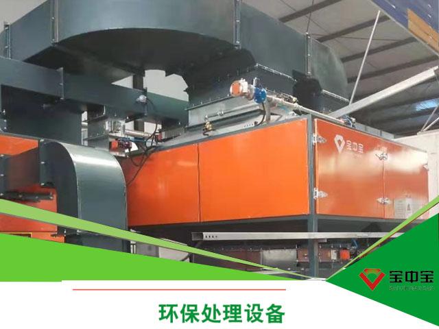 2019年案例五:晋城市城区东城汽车修理厂-活性炭吸附+催化燃烧一体设备