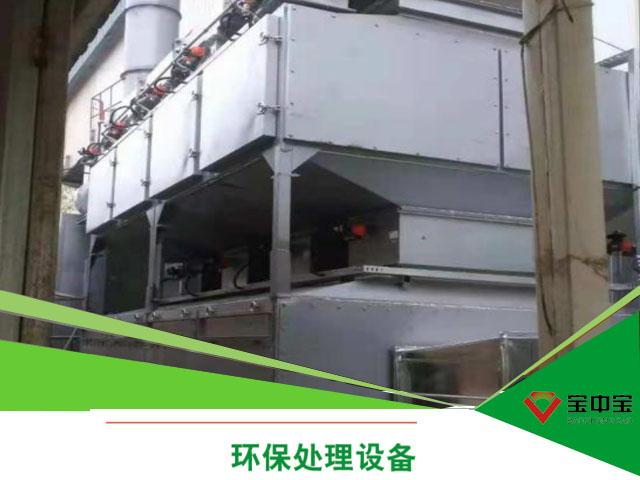 2019年案例一:杭萧钢构项目-活性炭吸附+催化燃烧
