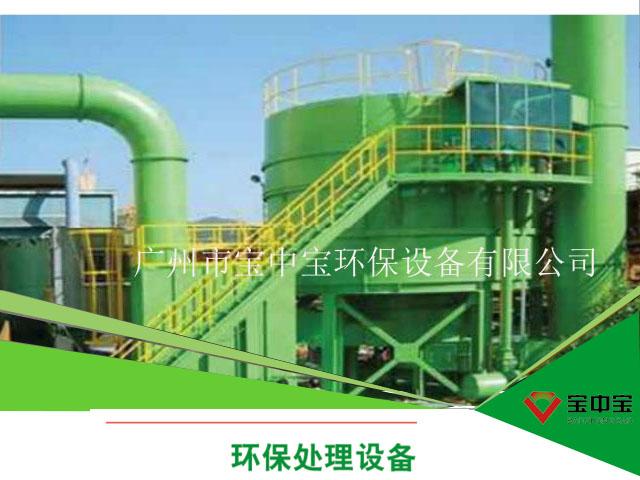 案例三:RTO蓄热式热氧化炉与溶剂浓缩设备案例