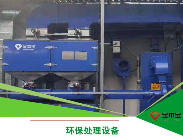 2019年案例六:天津巴哈斯公司项目-活性炭吸附+催化燃烧